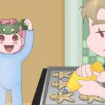 cookies_site
